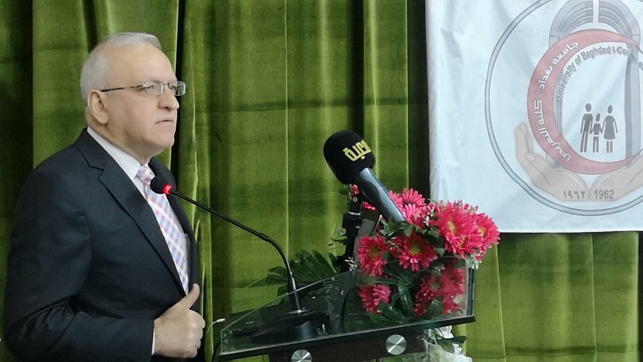 كلية التمريض بجامعة بغداد تعقد مؤتمرها العلمي السنوي العشرين