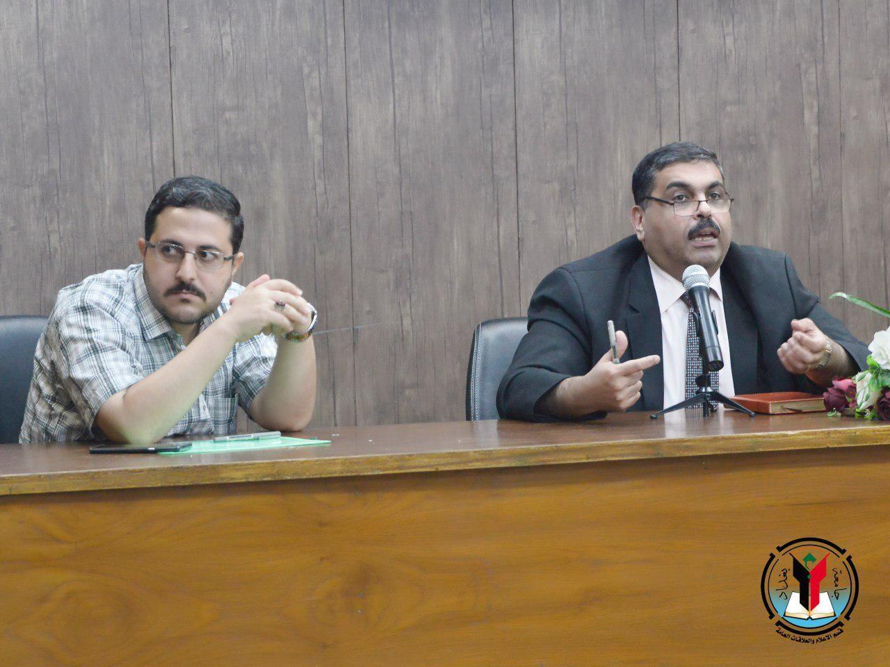 مساعد رئيس جامعة بغداد للشؤون العلمية يترأس اجتماعا لمسؤولي المواقع الالكترونية