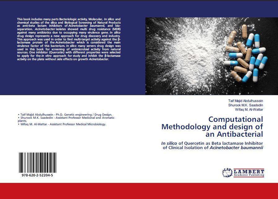 """تدريسية من معهد الهندسة الوراثية جامعة بغداد تنشر كتابا في مؤسسة """"لامبرت"""" العالمية"""