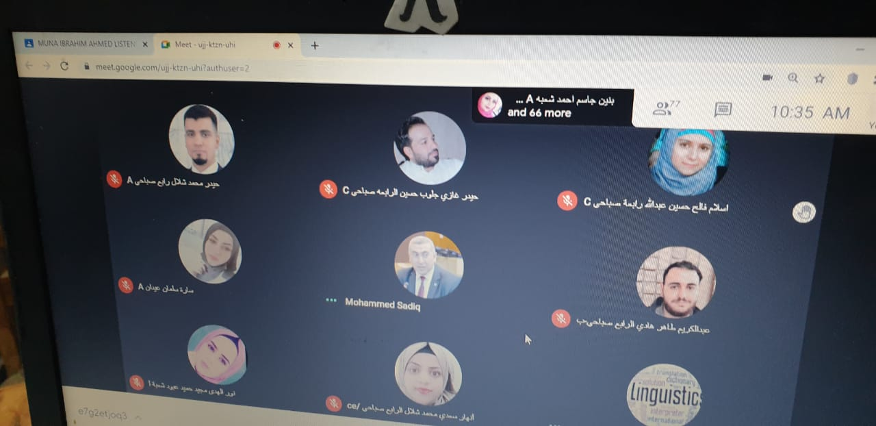 رئيس جامعة بغداد يحضر في احد الصفوف الالكترونية لكلية التربية ابن رشد